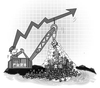 基金管理方已确定为华泰瑞麟基金投资管理合伙企业(有限合伙).