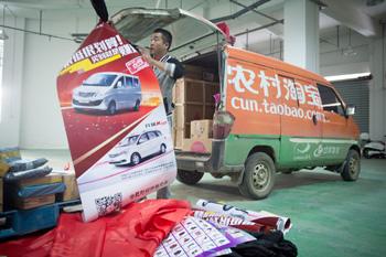 """""""双十一"""",安徽省巢湖市农村淘宝配备了3辆村级物流车图片"""