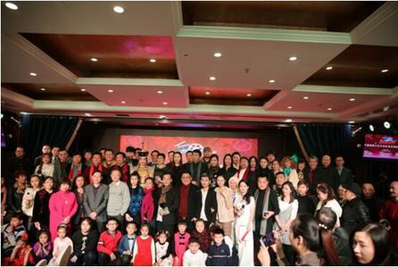 《中国好故事》少儿影视系列剧启动仪式在京召开