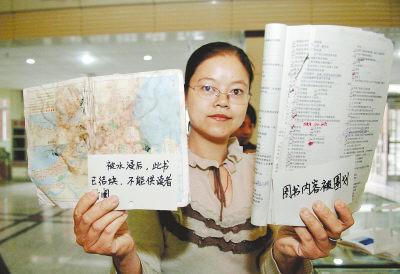 """安徽省/4月22日,安徽省图书馆举办""""破损图书展"""",""""伤痕累累""""的..."""