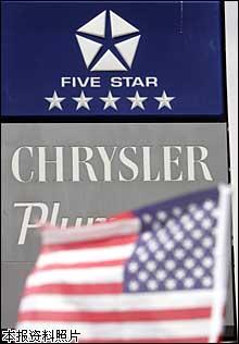 收购了克莱斯勒汽车公司80.1%的股份,从而挤进了竞争激烈的高清图片