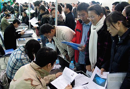 12月7日经济参考报_2001年12月7日《经济参考报》(中国广播影视集团在京成立)-天津 ...