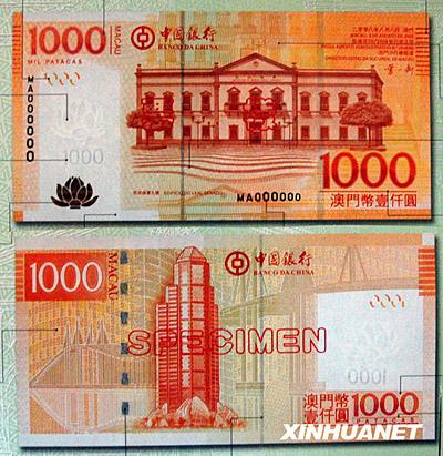 新版钞票将于1月6日起至春节前陆续投放��场,旧版钞票继续流通.