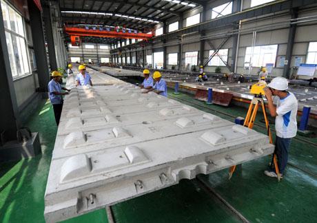 世界生产工艺最先进的铁路轨道板,能保证高速列车以300多公里