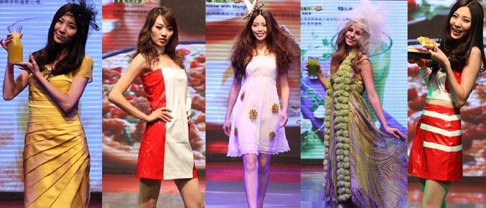 当美女遭遇美食 食尚还是时尚?