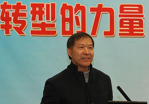 1月15日经济参考报_...社会科学院世界经济与政治研究所所长张宇燕在1月15日举办的\
