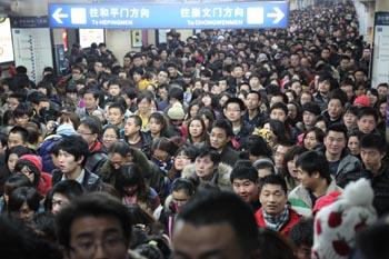 北边京人规模快快收收缩