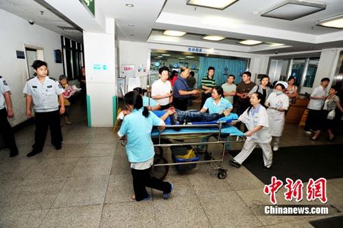 事故伤员被送往医院急救-经济参考网