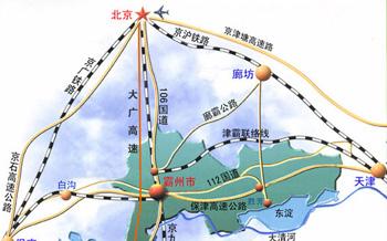 霸州市的gdp是多少_全市排名,三河无敌,大厂香河使劲追吧