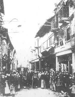 图说余姚.城市的百年变迁