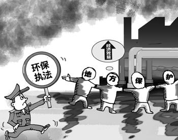 城市钢厂手绘漫画