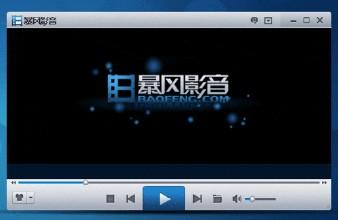 暴风影音5新版发布影视详情全新改版_央广网