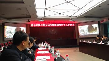 中国在世界航天领域首试煤基燃料
