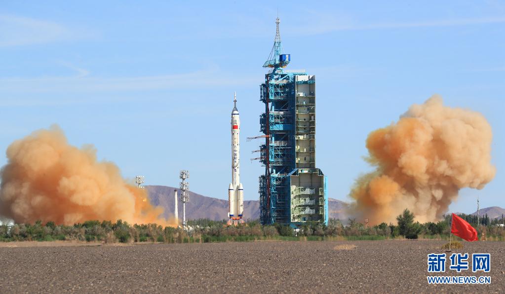 中國載人航天工程辦公室:神舟十二號載人飛船發射圓滿成功