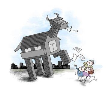 房地産領域成消費投訴重災區