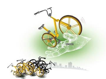 智能化或破解共享單車治理之困