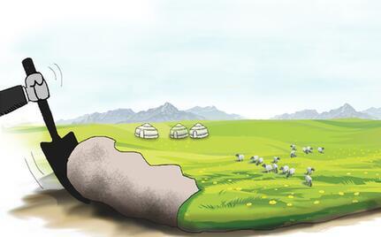 掠奪性經營威脅草原保護紅線