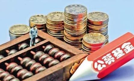 加倉10% 公募基金首季賺逾6000億