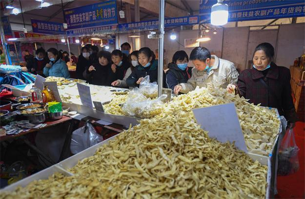 扶貧農産品走俏年貨市場