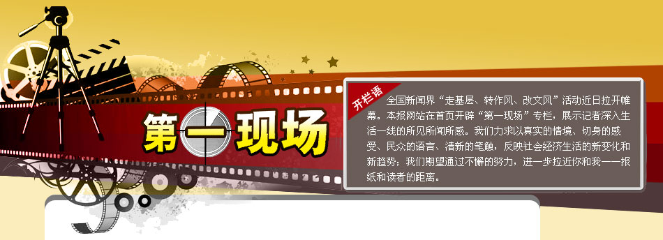 四川海关组织构架图